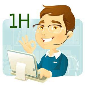 pacchetto-assistenza-1H